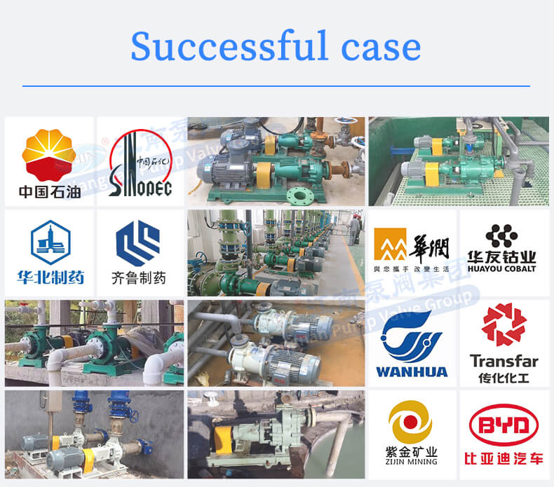 ahjn pump Success stories